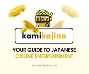 kamikajino advertisement banner