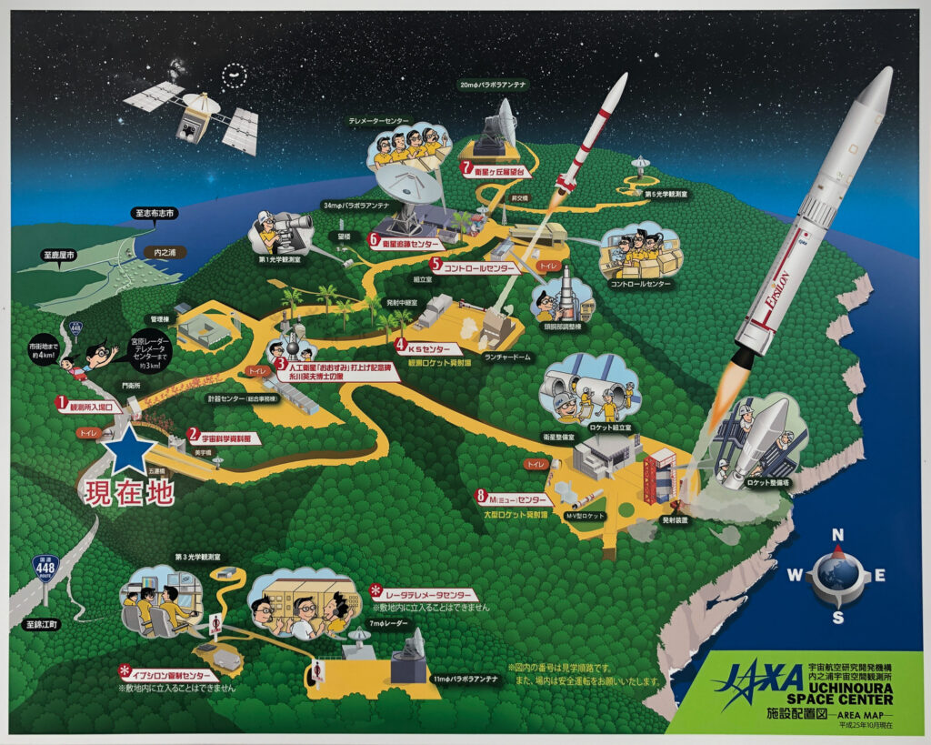Map of Uchinoura Space Center, Kagoshima Prefecture