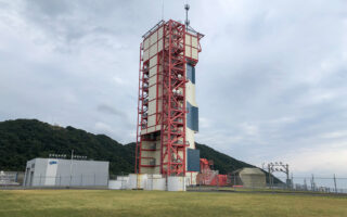 Uchinoura Space Center, Kagoshima Prefecture. Copyright touristinjapan.com 2021