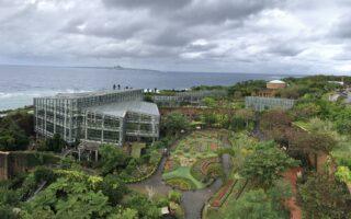 Okinawa Tropical Dream Center. © Touristinjapan.com
