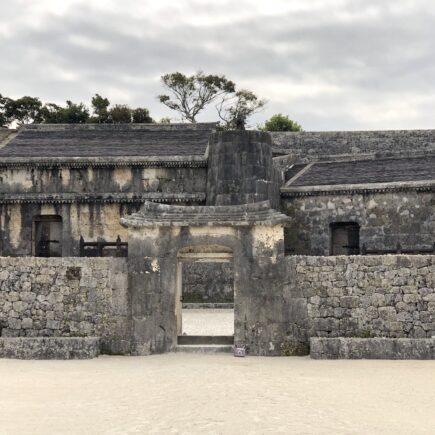 Tamaudun Mausoleum Okinawa. © Touristinjapan.com