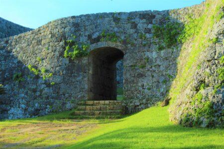 Zakimi Castle, Okinawa. Public Domain.